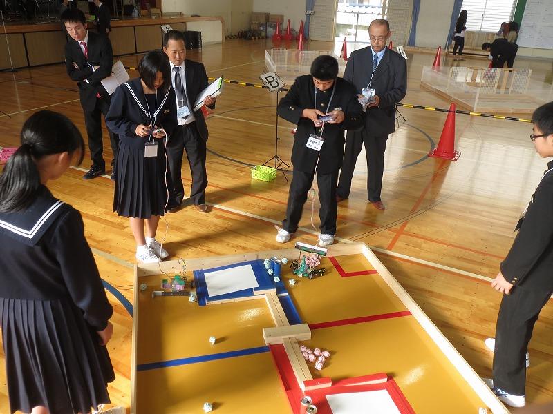 愛知県中学校産業教育研究協議会...